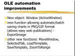 ole automation improvements