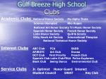 gulf breeze high school clubs