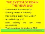 the system of eqa in the year 2000