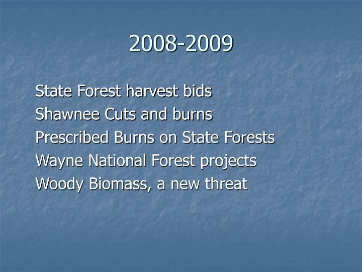 2008 20093