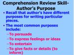 comprehension review skill author s purpose