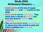 study stills dictionary glossary 711l1
