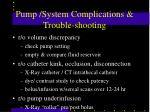 pump system complications trouble shooting