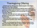 thanksgiving offering