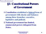 1 constitutional powers of government
