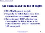2 business and the bill of rights