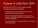 purpose of a dd form 2579