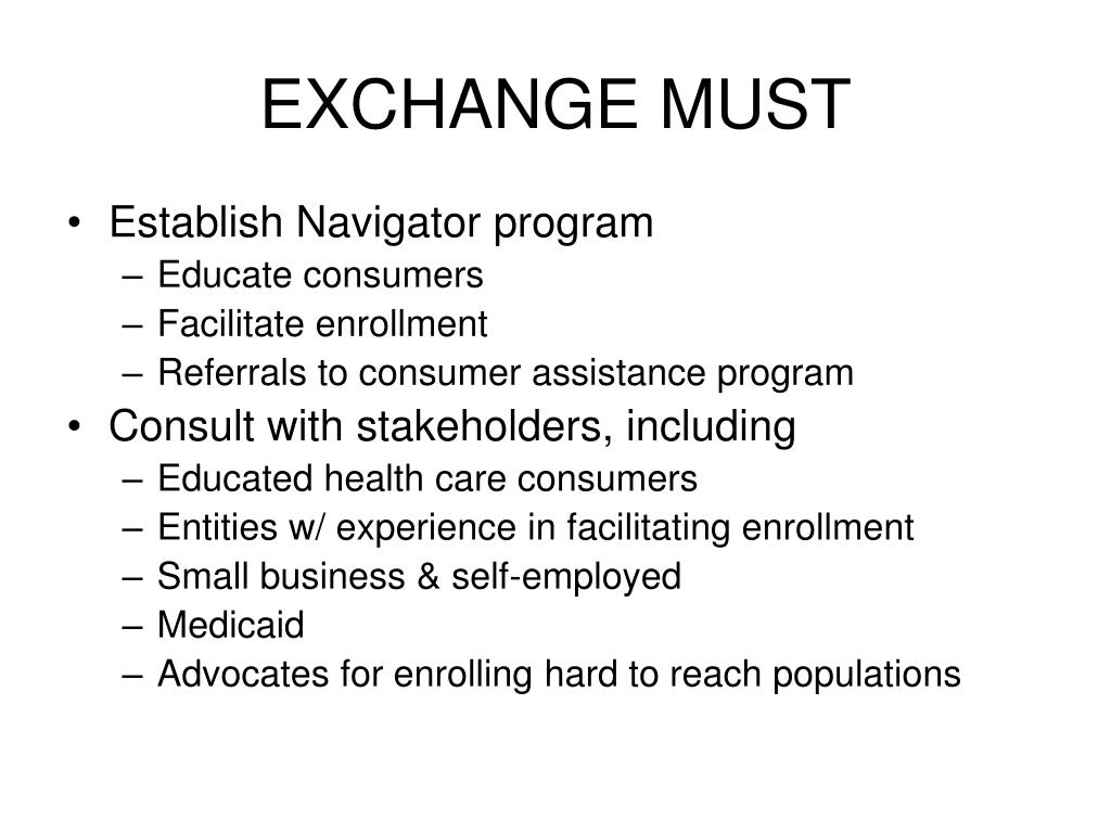 EXCHANGE MUST