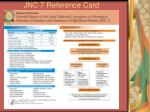 jnc 7 reference card