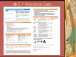 jnc 7 reference card11