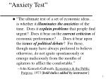 anxiety test