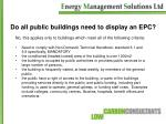 do all public buildings need to display an epc