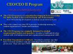 ceo ceo ii program www drexel edu oca leadership