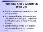 purpose and objectives of the qis