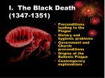 i the black death 1347 1351