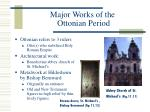 major works of the ottonian period