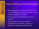 chinese bilingual prekindergarten