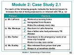 module 2 case study 2 1