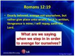 romans 12 19