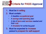 criteria for pass approval