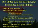 ics 300 ics 400 peer review committee responsibilities