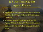 ics 300 thru ics 600 appeal process