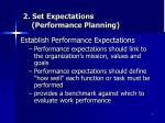 2 set expectations performance planning