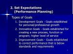2 set expectations performance planning9