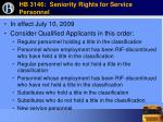hb 3146 seniority rights for service personnel