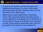 legg hendrickson v fayette county boe