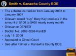 smith v kanawha county boe13