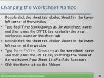 changing the worksheet names