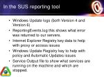 in the sus reporting tool