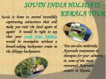 south india holidays kerala tour