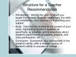 structure for a teacher recommendation