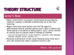 theory structure39