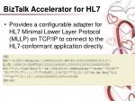 biztalk accelerator for hl730