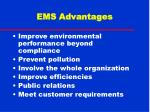 ems advantages