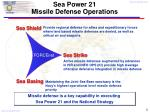 sea power 21 missile defense operations