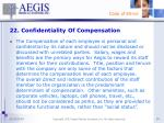 22 confidentiality of compensation