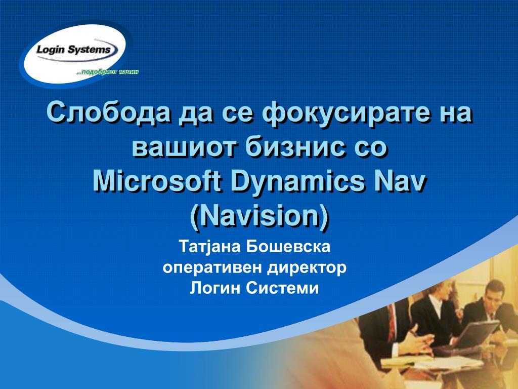 microsoft dynamics nav navision l.