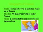 geography of greece4