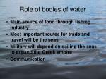 role of bodies of water