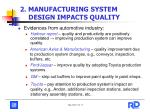 2 manufacturing system design impacts quality