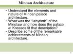 minoan architecture