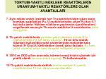 toryum yakitli n kleer reakt rler n uranyum yakitli reakt rlere olan avantajlari1