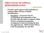 first level of appeal redetermination