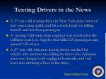 texting drivers in the news