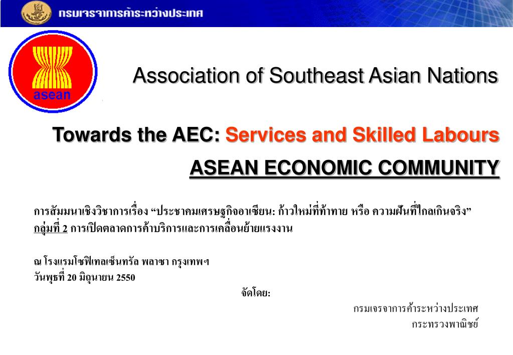 towards the aec services and skilled labours asean economic community l.