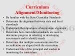 curriculum alignment monitoring
